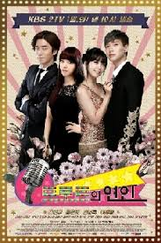 Watch Movie Trot Lovers