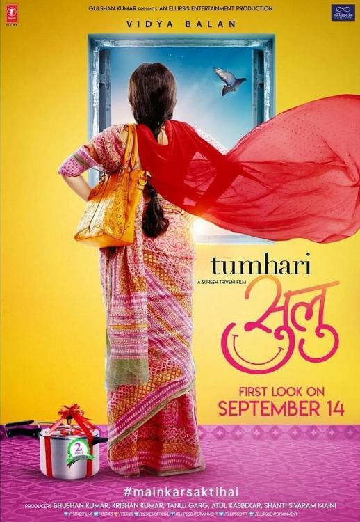 Watch Movie Tumhari Sulu