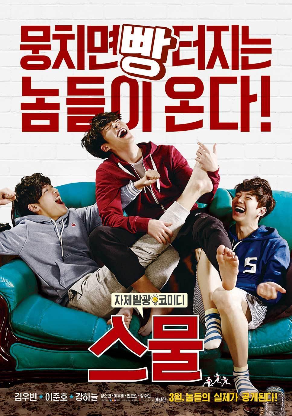 Watch Movie Twenty