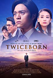 Watch Movie Twiceborn