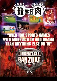 Watch Movie Unbeatable Banzuke