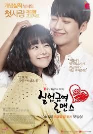 Watch Movie Unemployed Romance