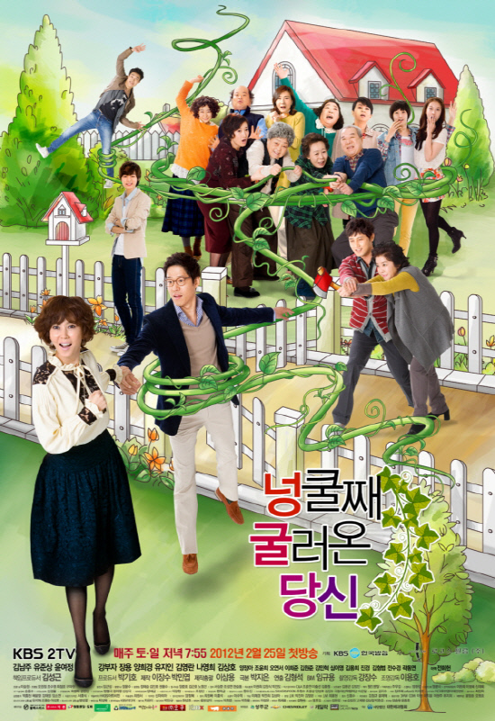 Watch Movie Unexpected You
