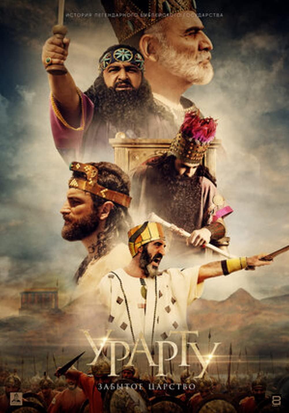 Watch Movie Urartu: The Forgotten Kingdom