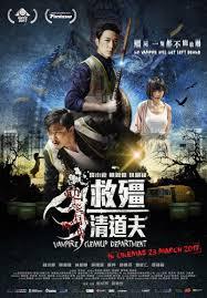 Watch Movie Vampire Cleanup Department