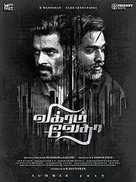 Watch Movie Vikram Vedha