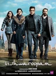 Watch Movie Vishwaroopam