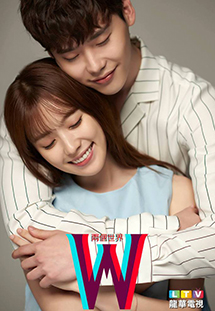 Watch Movie W (Korean Drama - 2016)