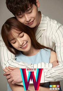 Watch Movie W (Korean Drama - 2016)