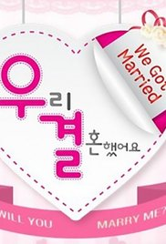 Watch Movie We Got Married - Season 1
