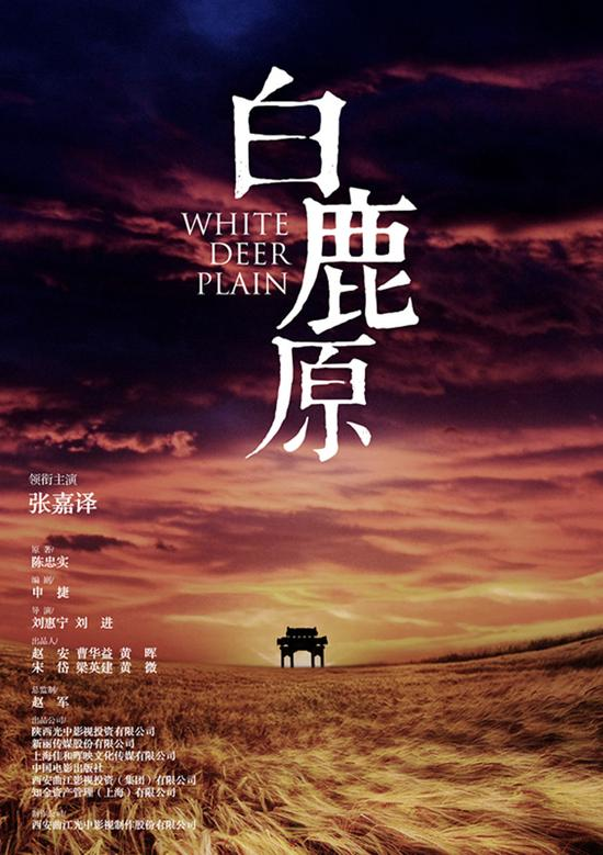 Watch Movie White Deer Plain
