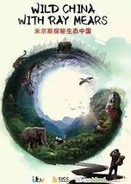 Watch Movie Wild China with Ray Mears - Season 1