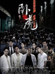 Watch Movie Wo Hu: Operation Undercover
