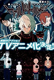 Watch Movie World Trigger