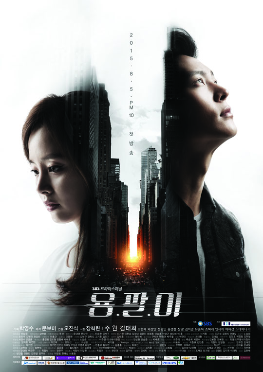 Watch Movie Yong Pal