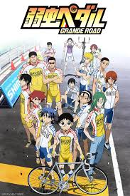 Watch Movie yowamushi pedal