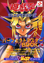 Watch Movie Yu-Gi-Oh! Duel Monsters
