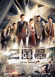 Watch Movie Z Storm