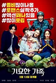 Watch Movie Zombie for Sale